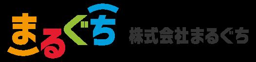 岡山県倉敷市 重機・建機の株式会社まるぐち 中古建機・重機の販売、リース・レンタル、クレーン、トラックの整備、修理、検査、車検