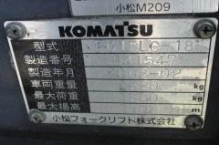 コマツフォークFG15LC-18